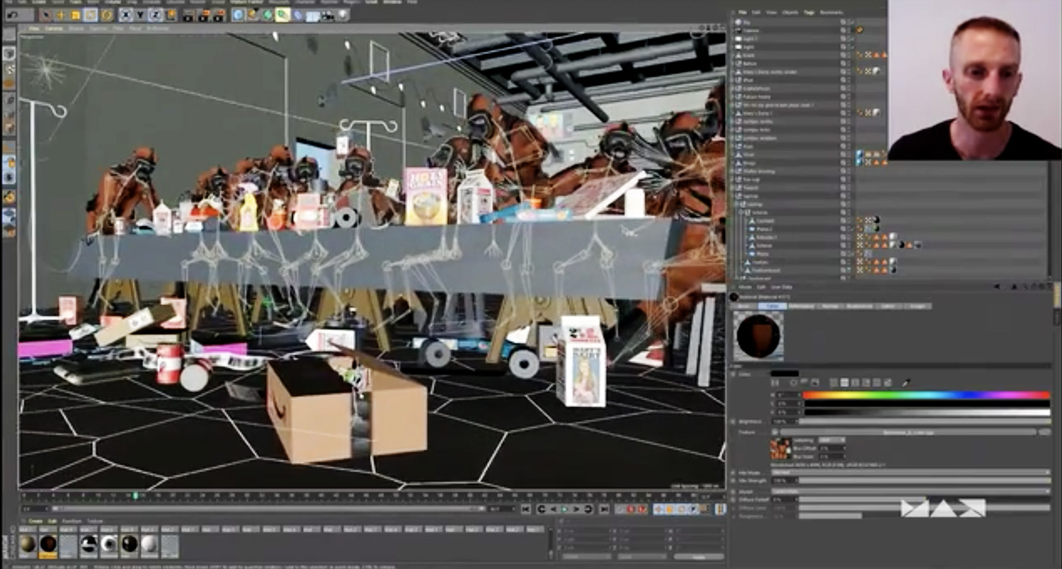 adobemaxselection mrcup 09