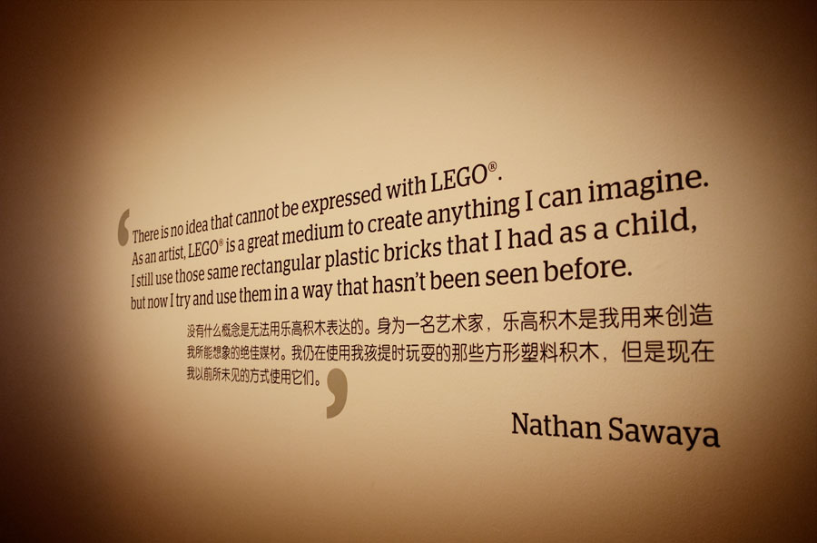 Nathan Sawaya Singapore exhibition www.mr-cup.com