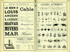 Vintage stamps catalogue ebook at http://www.mr-cup.com/shop/e-books/catalogue-tampons-detail.html