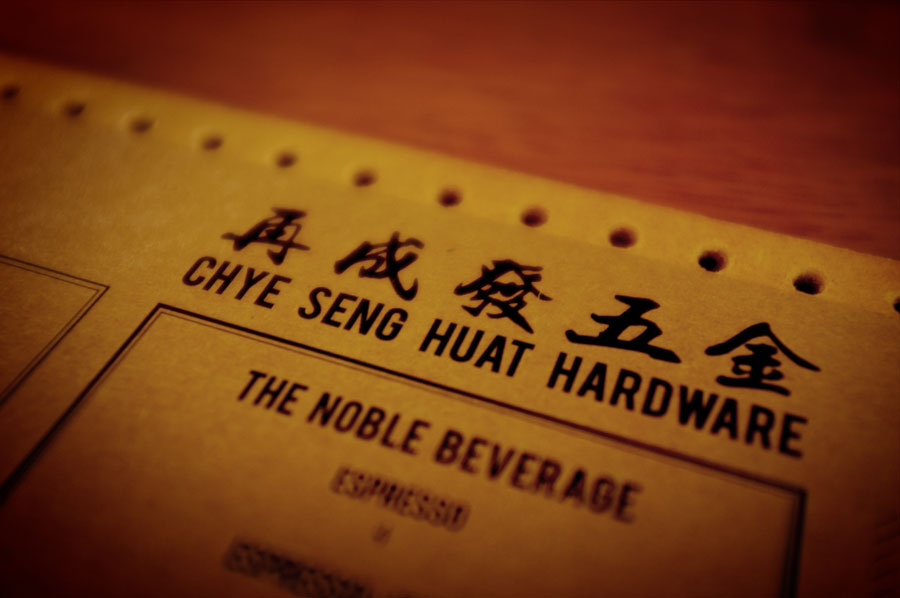 Chye Seng Huat Hardware Coffee Singapore www.mr-cup.com