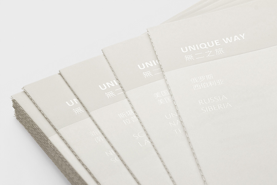 uniqueway by One and one via www.mr-cup.com