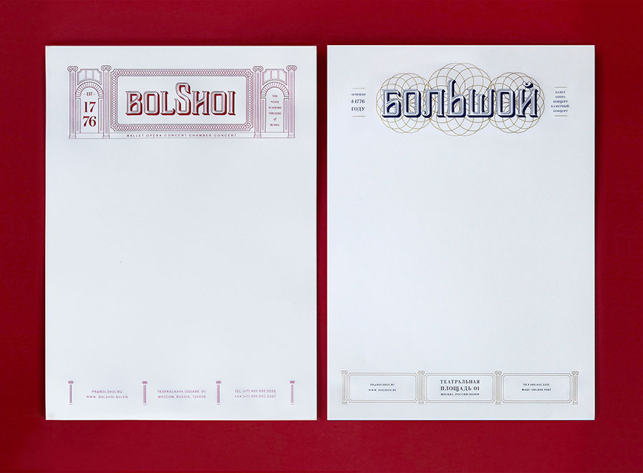 Bolshoi by Tyson Cantrell via www.mr-cup.com