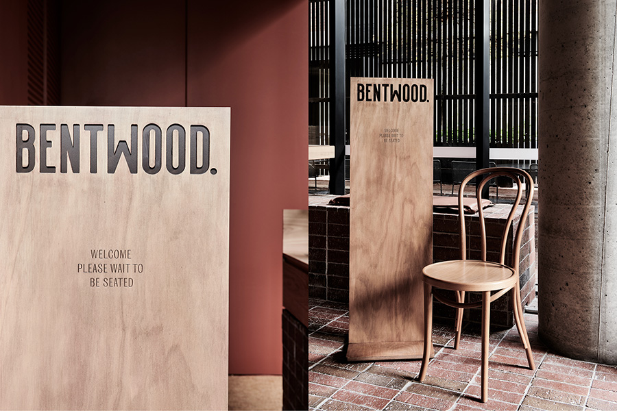 popandpac bentwood mrcup 11