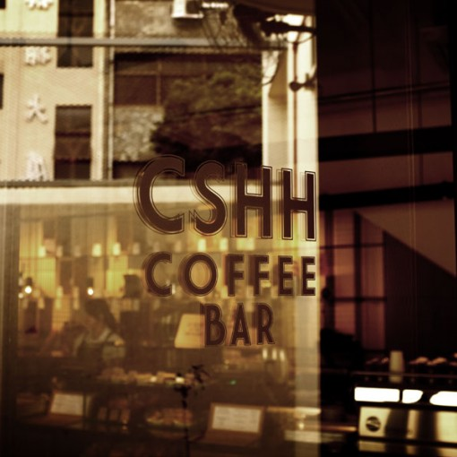 Back in south of France / CSHH Coffee in Singapore